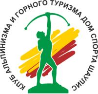 Клуб альпинизма и горного туризма Дом спорта «Шаулис»