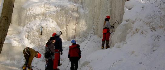 Снежно-ледовые занятия (лёд)