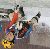 Чемпионат мира по ледолазанию. Пресс-конференция