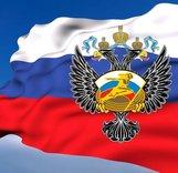 Приветствие министра спорта России участникам чемпионата мира по ледолазанию