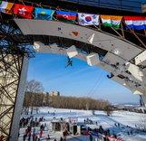 Чемпионат мира по ледолазанию 2019