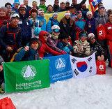 ISMF Кamchatka Race 2019