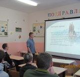 Всероссийский семинар по подготовке судей по альпинизму