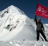 """Поздравляем с присвоением звания """"Мастер спорта России"""" по альпинизму!"""