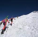Регламент 2 Этапа Кубка России по ски-альпинизму