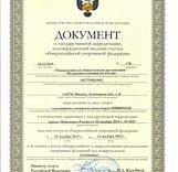 Аккредитация ФАР в Минспорте РФ