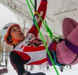 Мастер спорта России по альпинизму