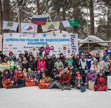 Итоги первенства России в Томске
