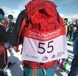 Фоторепортаж из Красной Поляны с 4 этапа Кубка России по ски-альпинизму