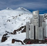 Самый высокогорный памятник воинам Великой Отечественной войны!