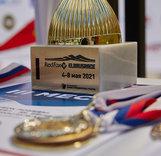 Торжественное открытие Кубка Победы. Red Fox Elbrus Race