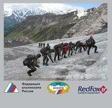 Начался осенний сбор для военнослужащих по программе обучения инструкторов горной подготовки