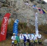 NEW! В Крыму завершились соревнования ветеранов. Результаты