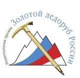 """Short-list премии """"Золотой ледоруб России 2013"""""""