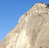 Подведены итоги 8 этапа Кубка России по альпинизму в скальном классе