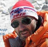 Интервью с Александром Абрамовым