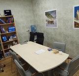 Новый офис дирекции ФАР