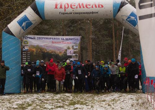 Итоги IV этапа Кубка России по альпинизму в дисциплине скайраннинг-марафон