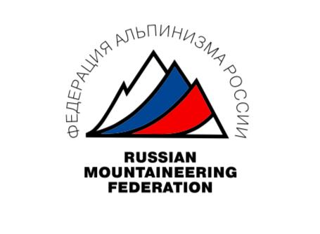 Обращение классификационной комиссии ФАР
