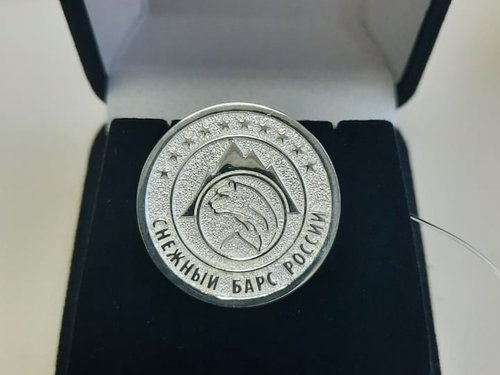 На вечере ФАР состоится вручение знаков «Снежный барс России»